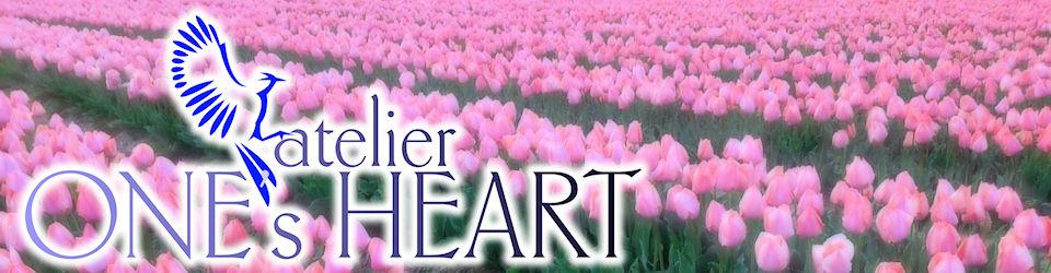 atelier ONE's HEART